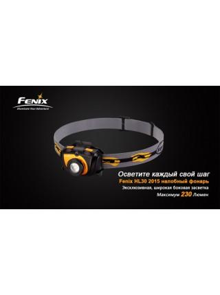 Fenix HL30 Cree XP-G2 R5