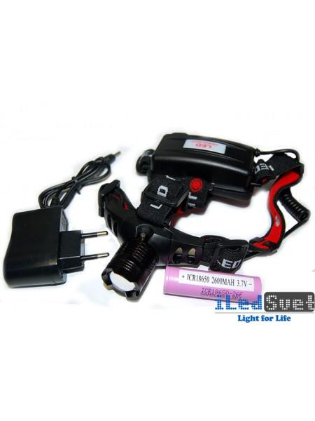 Комплект:  Налобный фонарь + Samsung 18650 2600 мАч + зарядное устройство